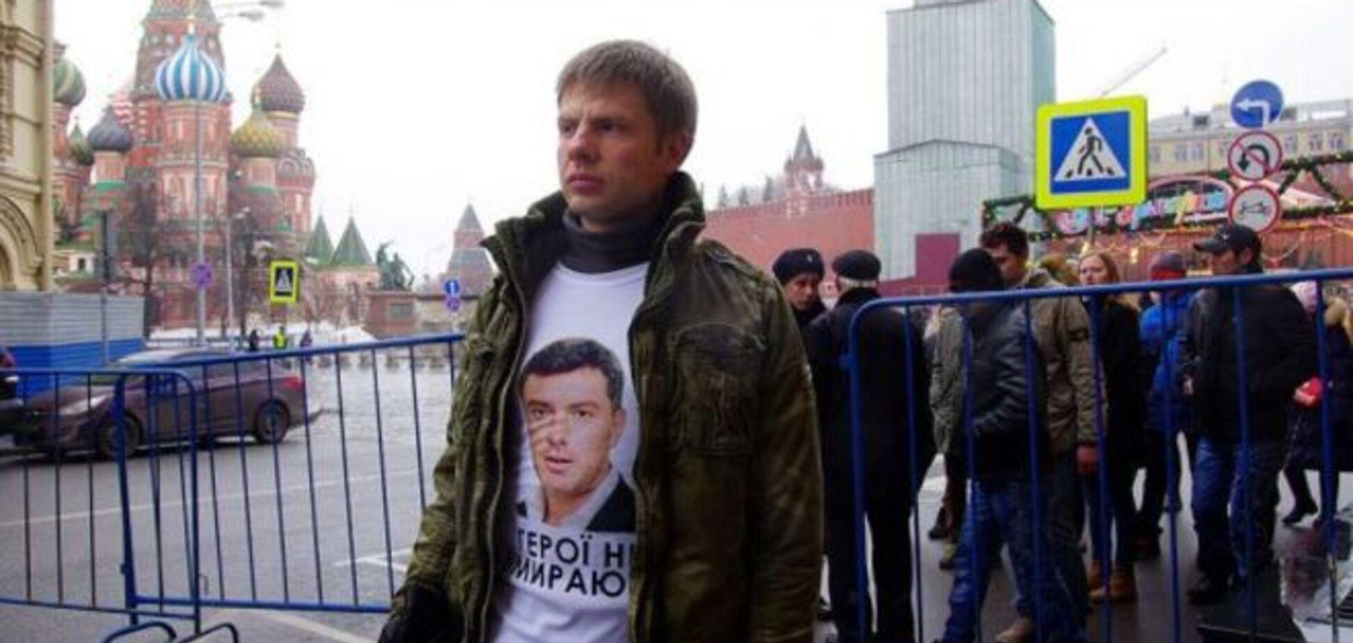 В Москве задержали депутата Верховной Рады: шьют 'неповиновение полиции'