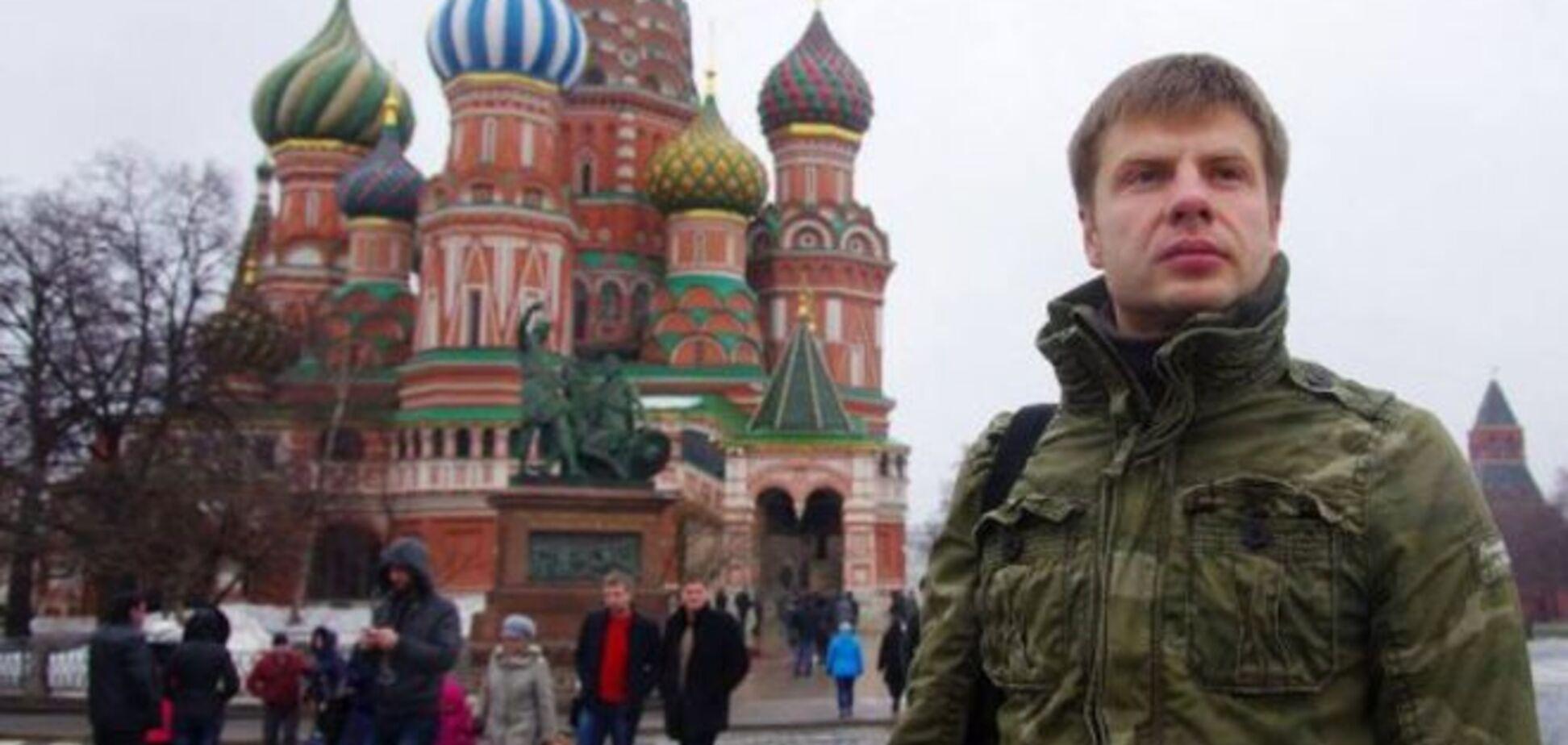 Следком России без адвокатов допрашивает нардепа Гончаренко по одесской трагедии