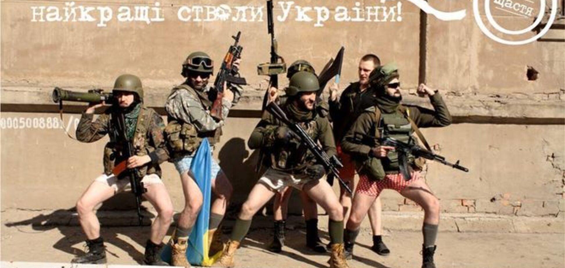 'Кращі стволи України'. 'Айдарівці' в бабусиних трусах привітали жінок: фотофакт