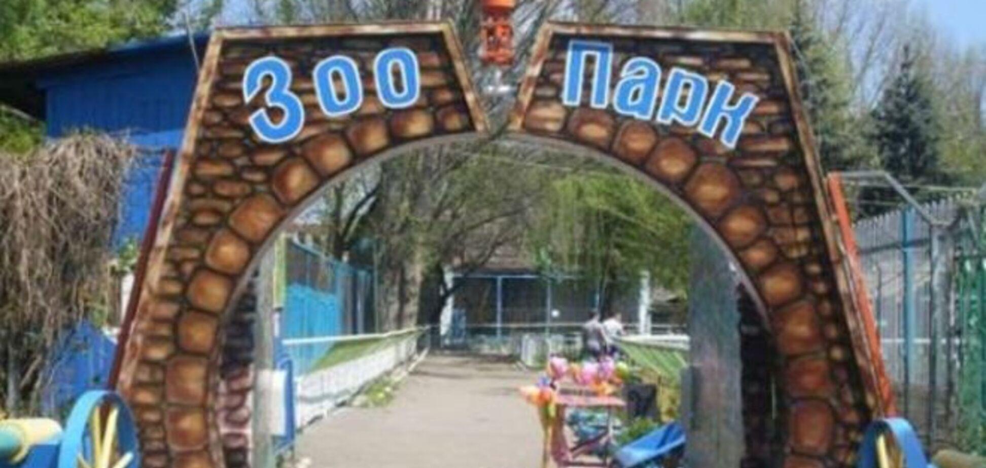 РосСМИ рассказало, как хищников луганского зоопарка кормили тем, что находили на поле боя после бомбежек
