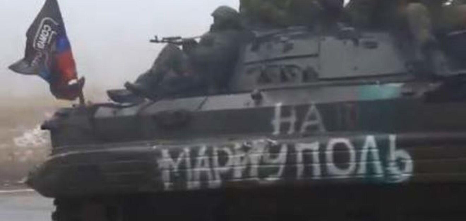 Силы АТО отбили атаку боевиков на Мариуполь и между делом уничтожили вражеские склады с боеприпасами