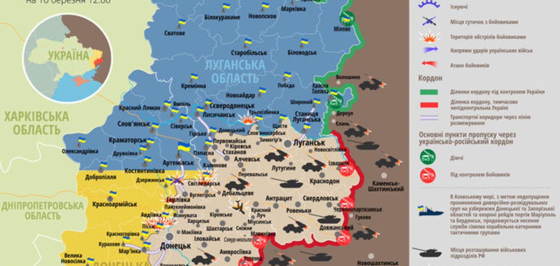 Россия стягивает на Донбасс тяжелую технику и готовит террористов к наступлению: карта АТО