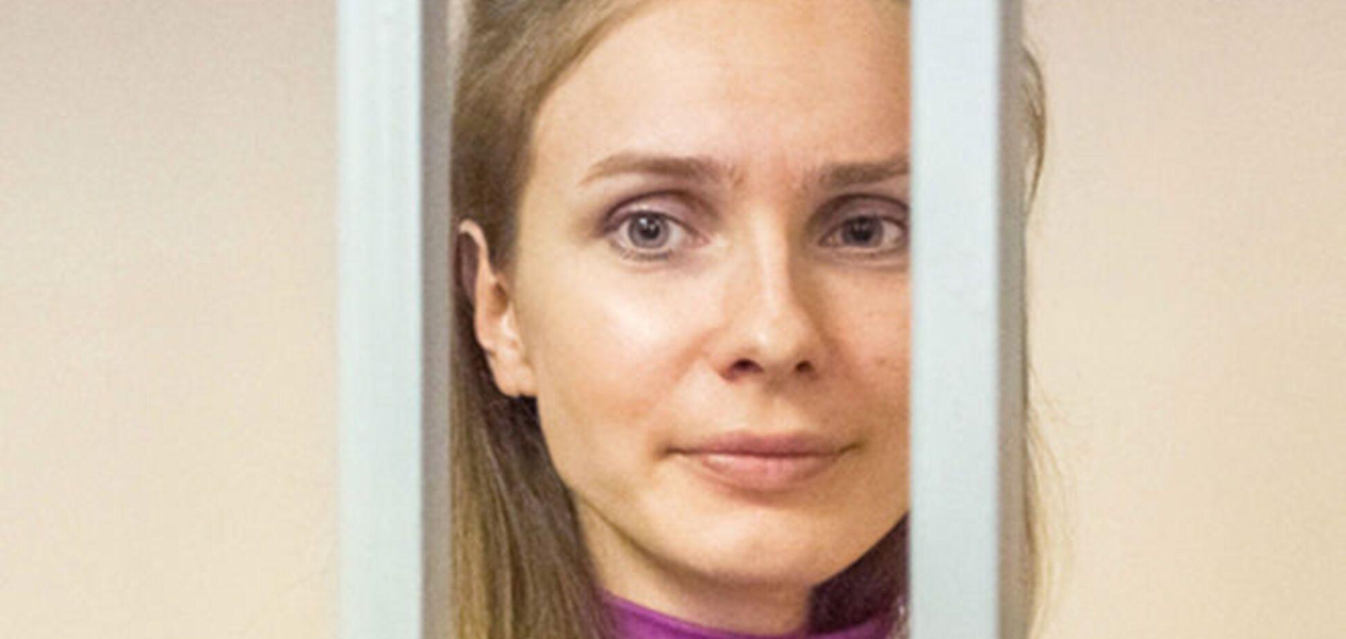 Мать вышедшей из тюрьмы звезды 'Дома-2' открестилась от дочери и выписала ее из квартиры