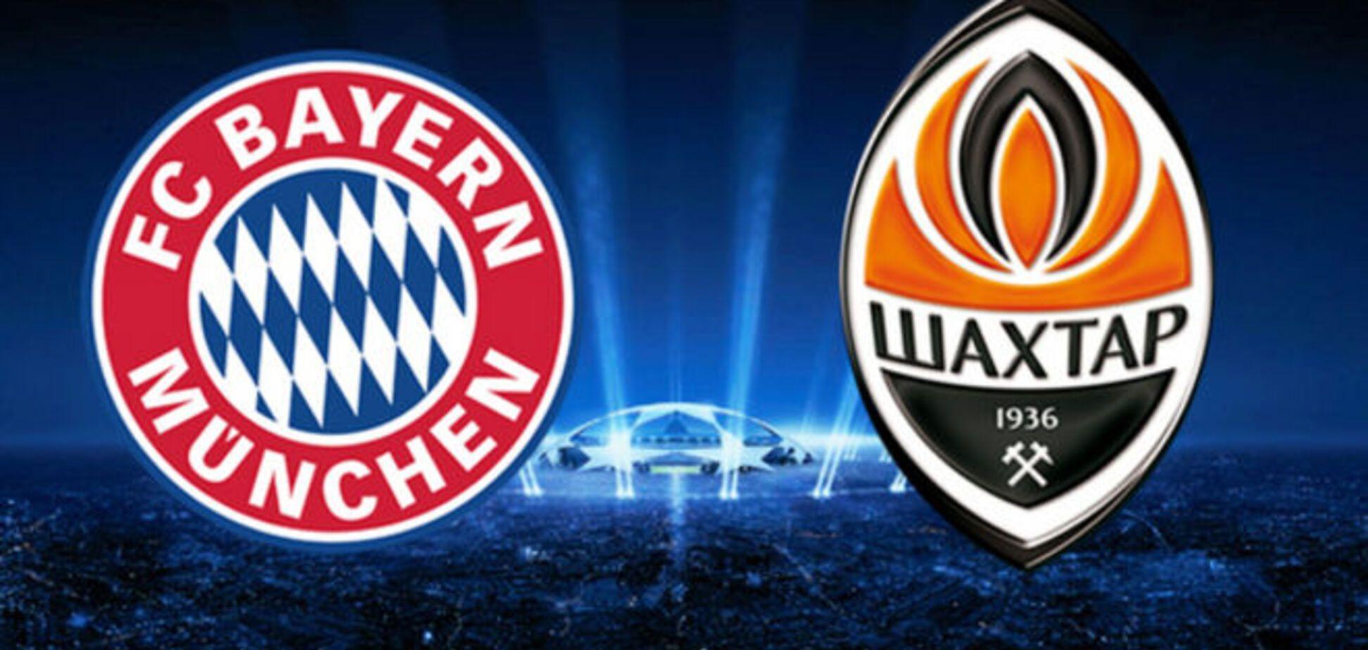 Лига чемпионов: Бавария - Шахтер - 7-0: хронология матча и видео голов