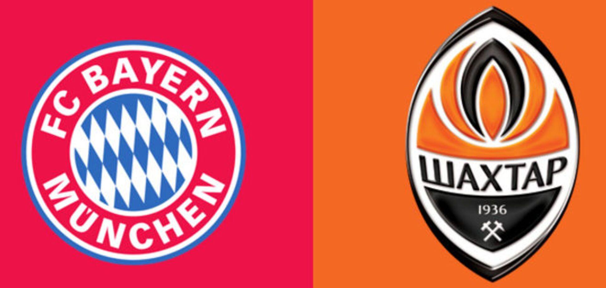 Бавария - Шахтер - 7-0: видео-обзор матча