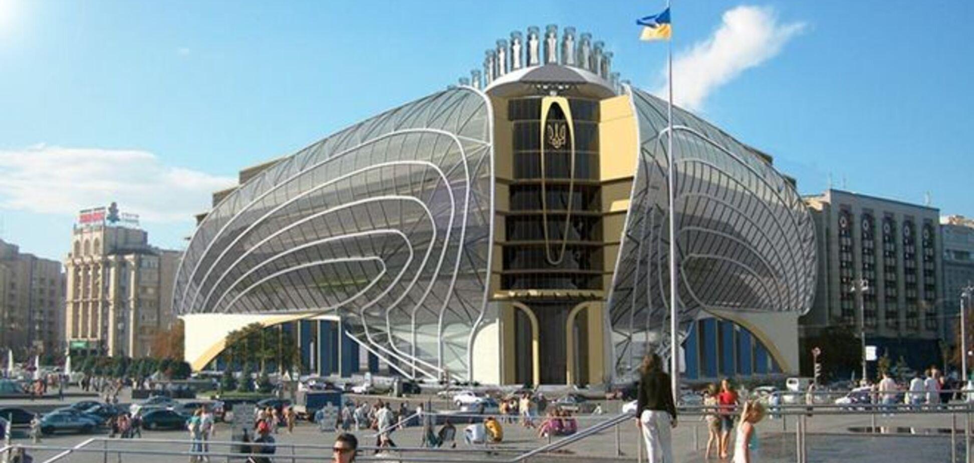 Опубліковано фото проекту реконструкції будинку Профспілок на Майдані Незалежності