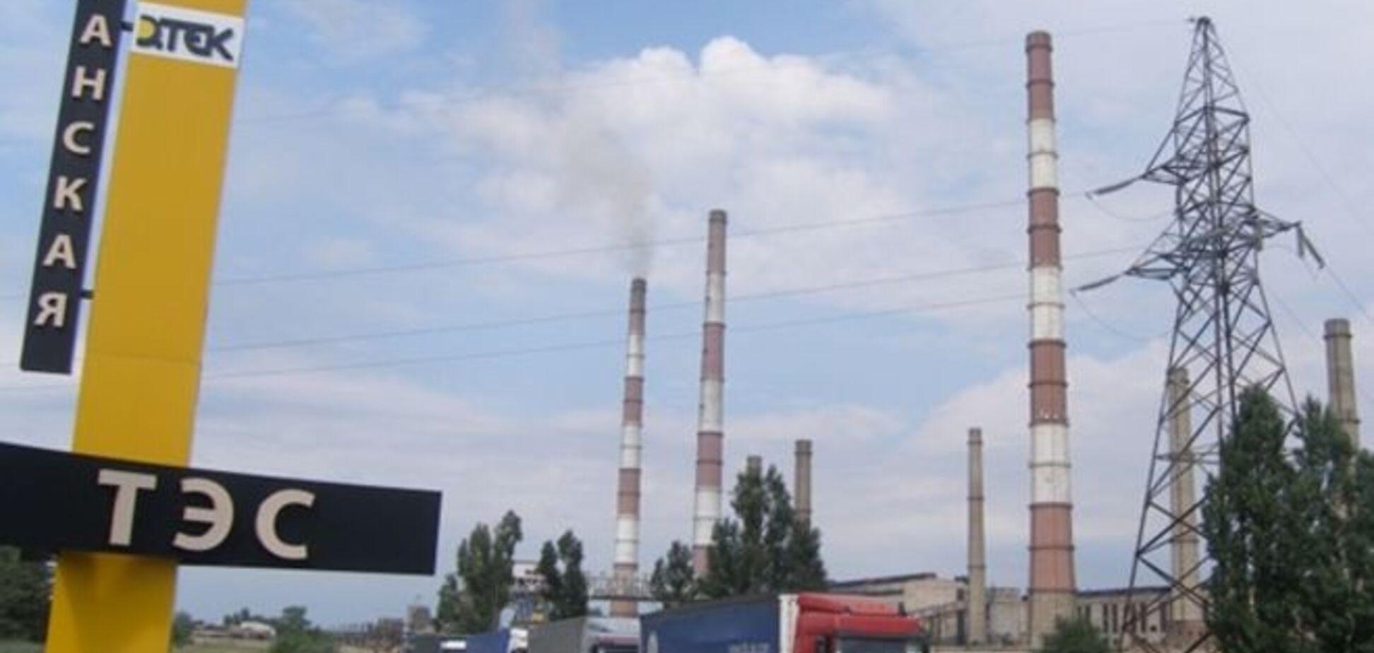 На Луганской ТЭС пожар: обесточен север области