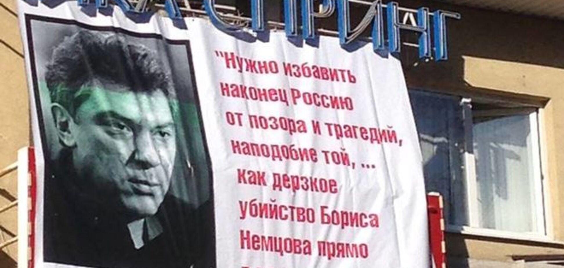 В Нижнем Новгороде силовики решили проверить цитату Путина на экстремизм