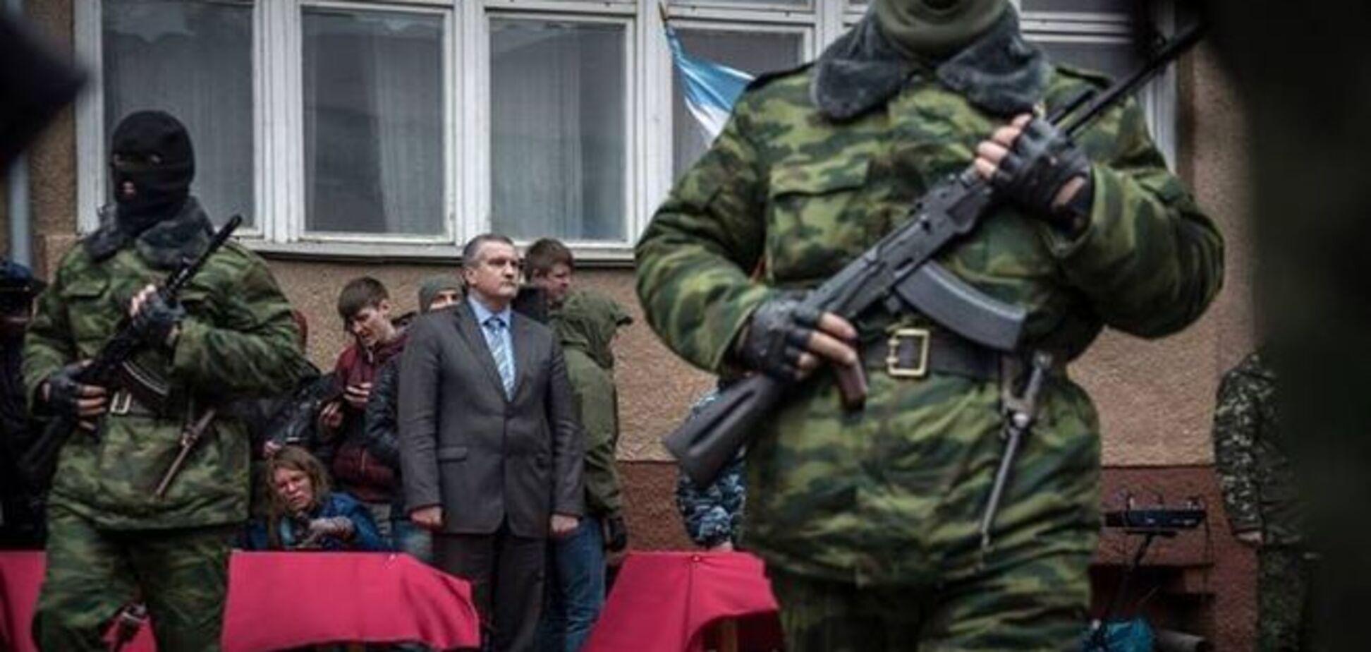 Все эти дни в Крыму были ужасными