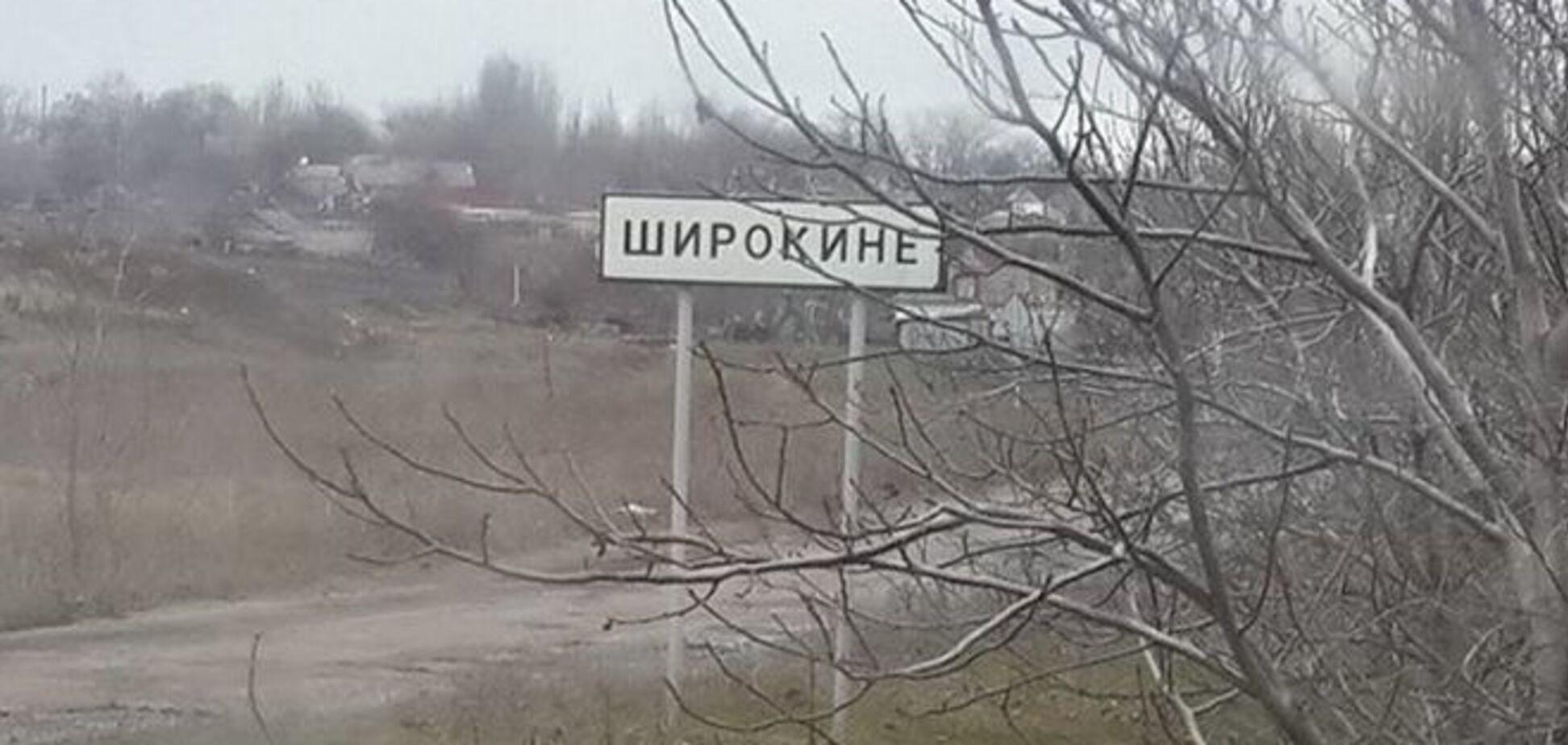 Боевики обстреляли Широкино из минометов калибра 120 мм - Минобороны
