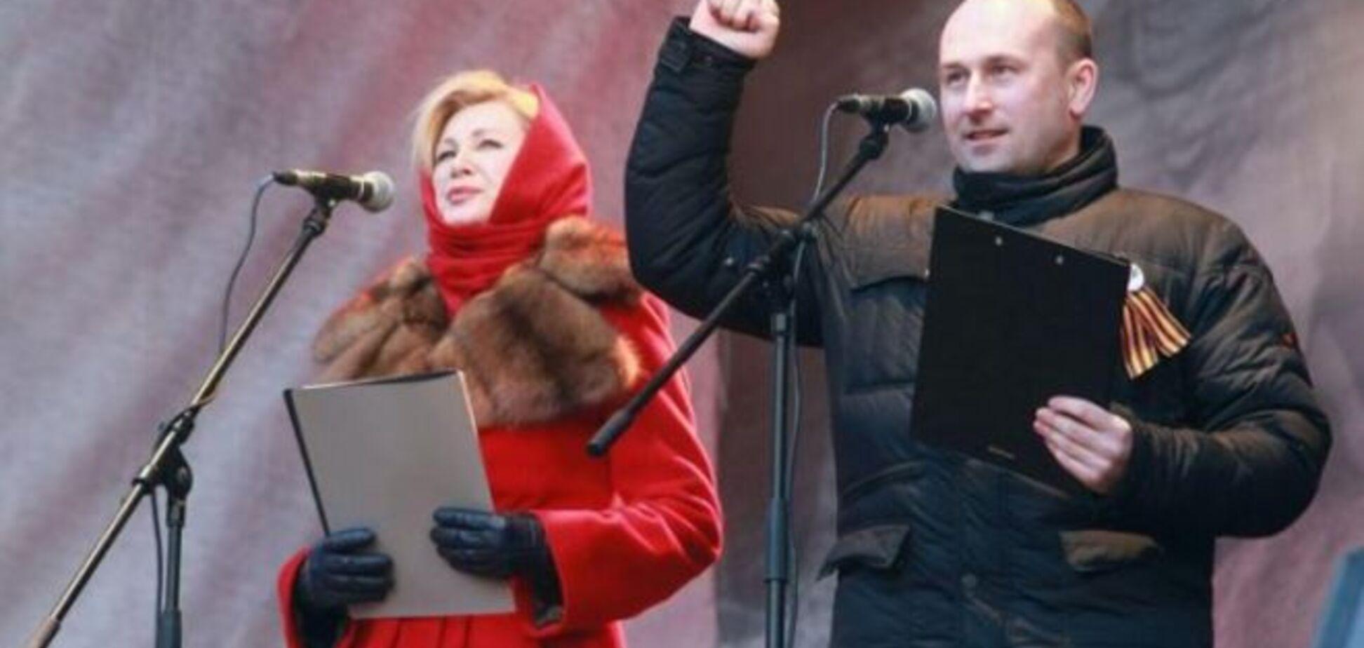 Российский оппозиционер рассказал, сколько патриот 'Новороссии' Цыганова заработала на 'Антимайдане'