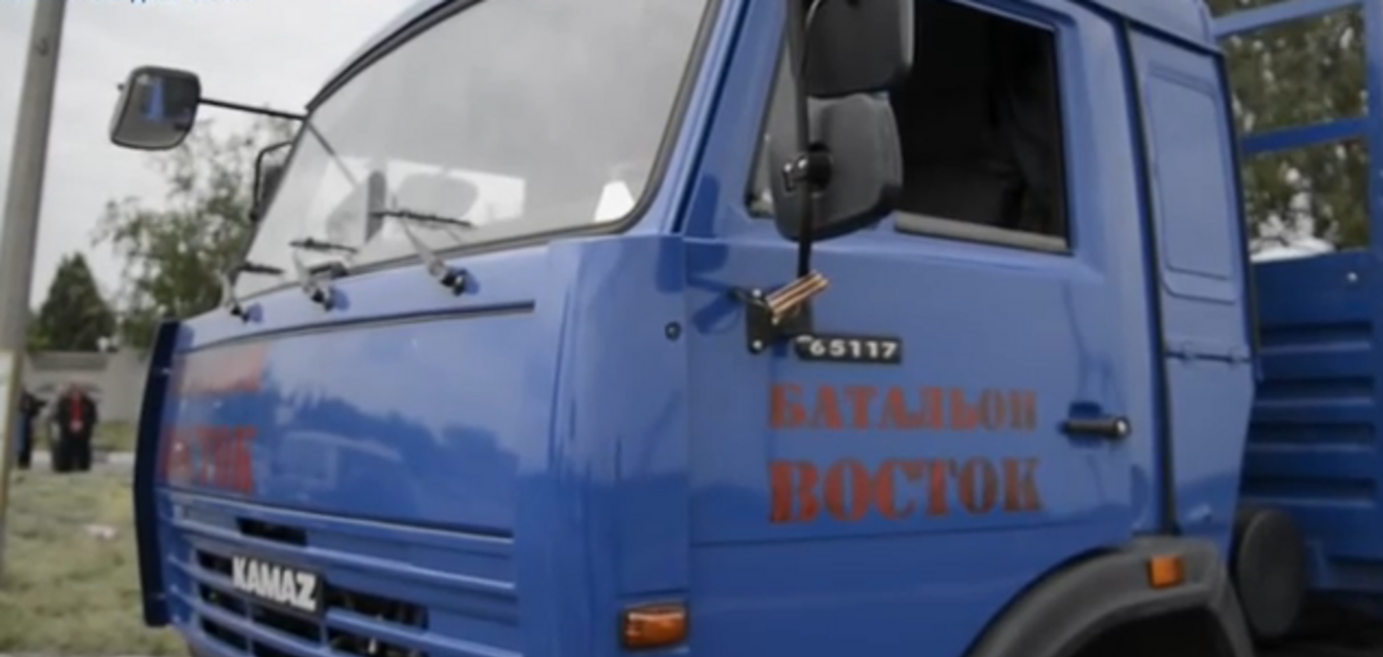Вдова добровольца АТО рассказала о зверском убийстве кадыровцами ее мужа