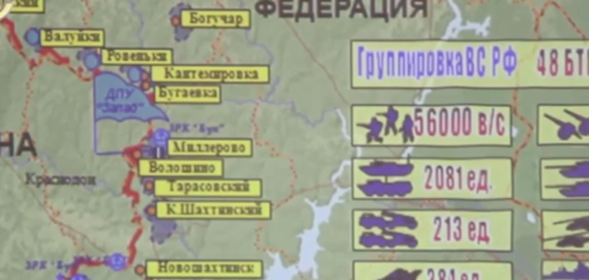 В штабе АТО показали размещение и состав войск России на Донбассе:  опубликованы схемы