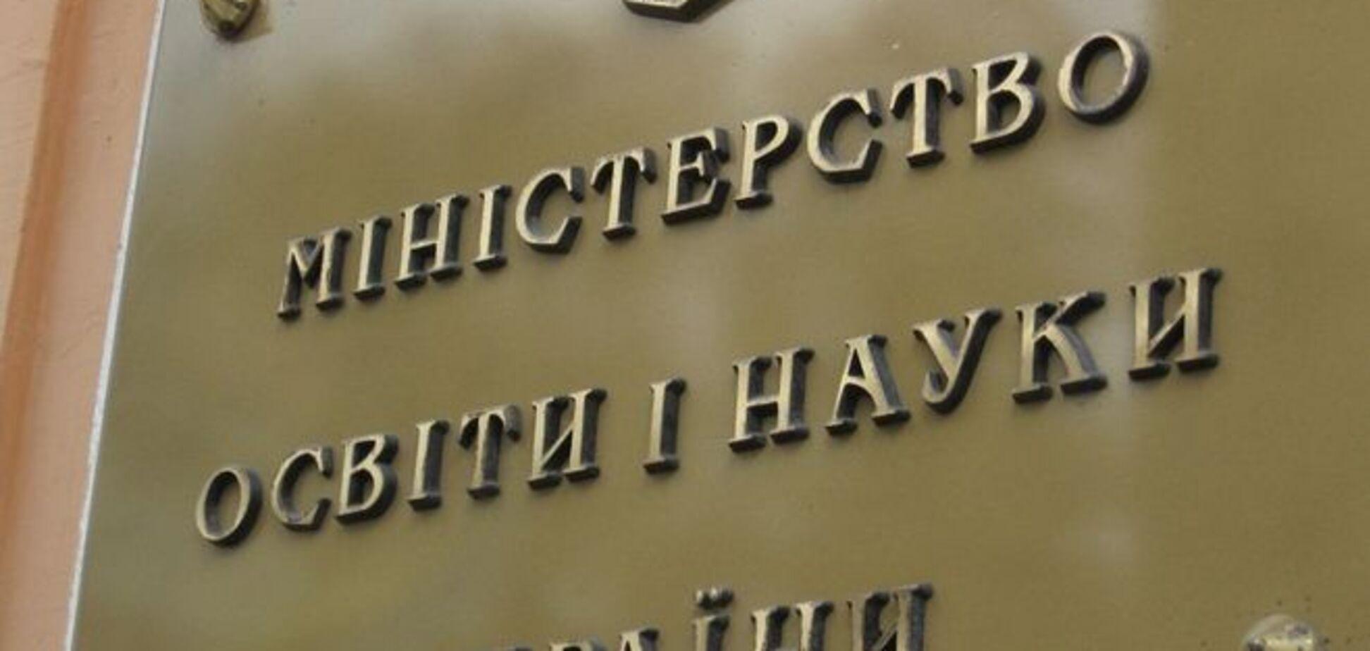 Министр образования рассказал, какие ВУЗы будут 'зачищены'