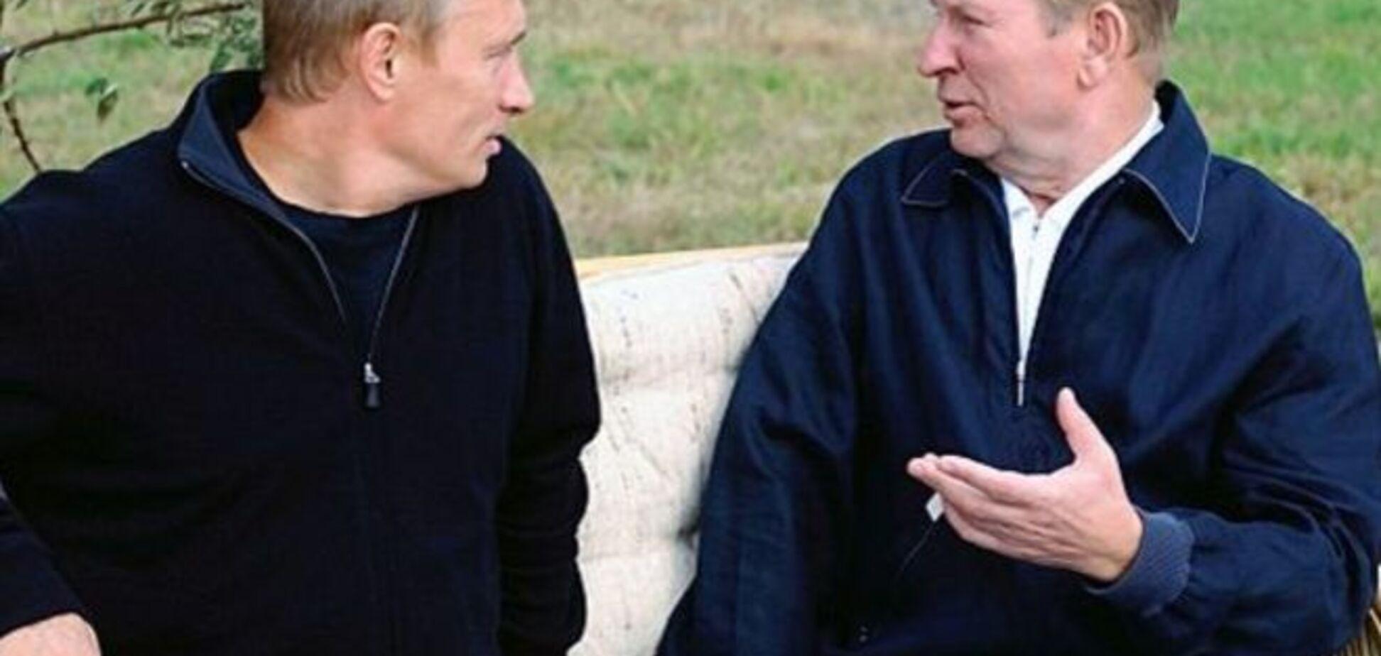 Справа Литвиненка: про причетність Путіна до наркоторгівлі відомо з доповіді СБУ Кучмі