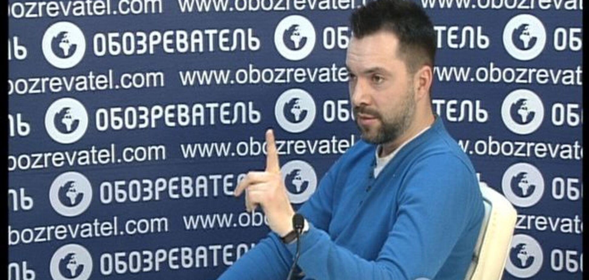 Украинская армия работает на 25% - Арестович