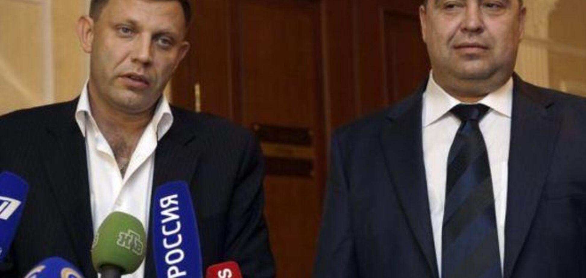 Террористы просят Францию и Германию ввести санкции против Украины