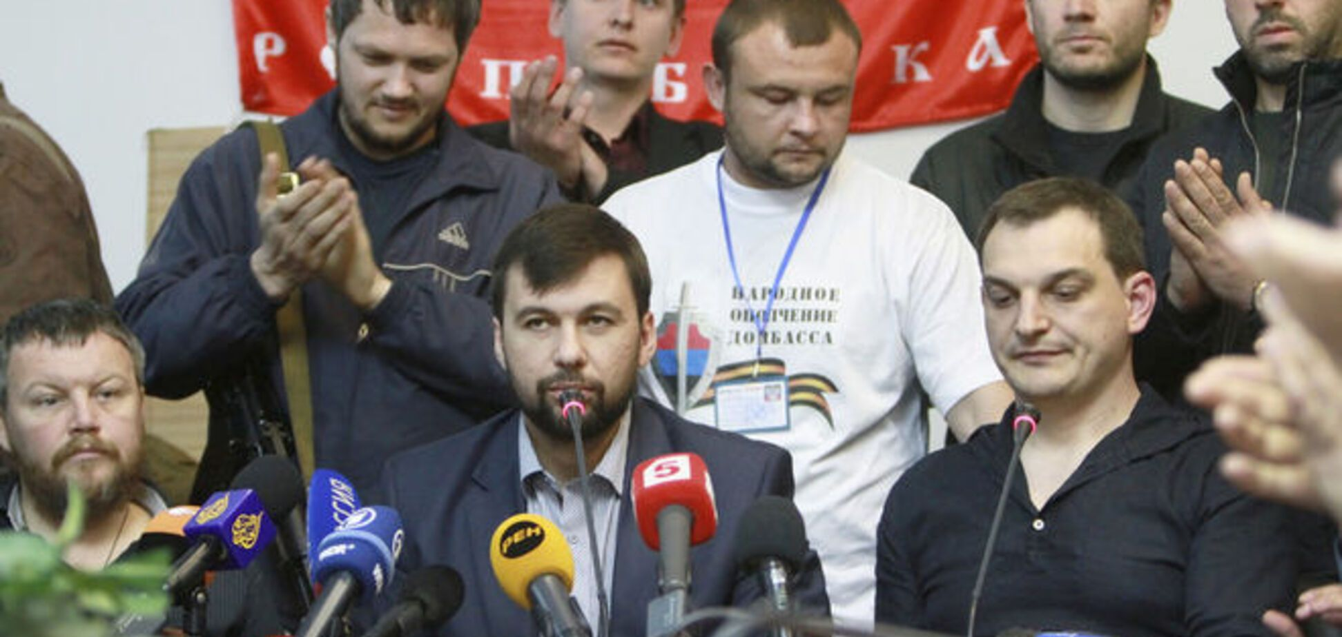 Боевики 'ДНР' поставили Киеву ультиматум