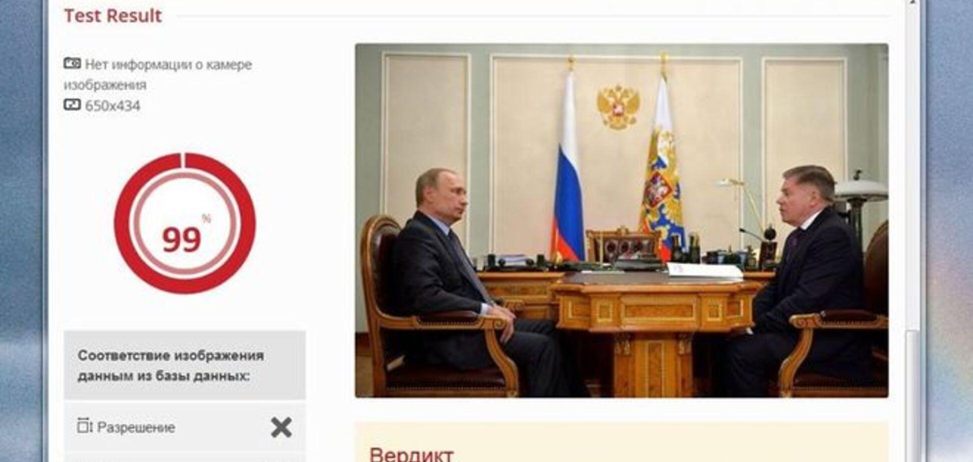 В соцсетях утверждают, что снимок Путина и Лебедева с часами датируются 2011 годом: фотофакт
