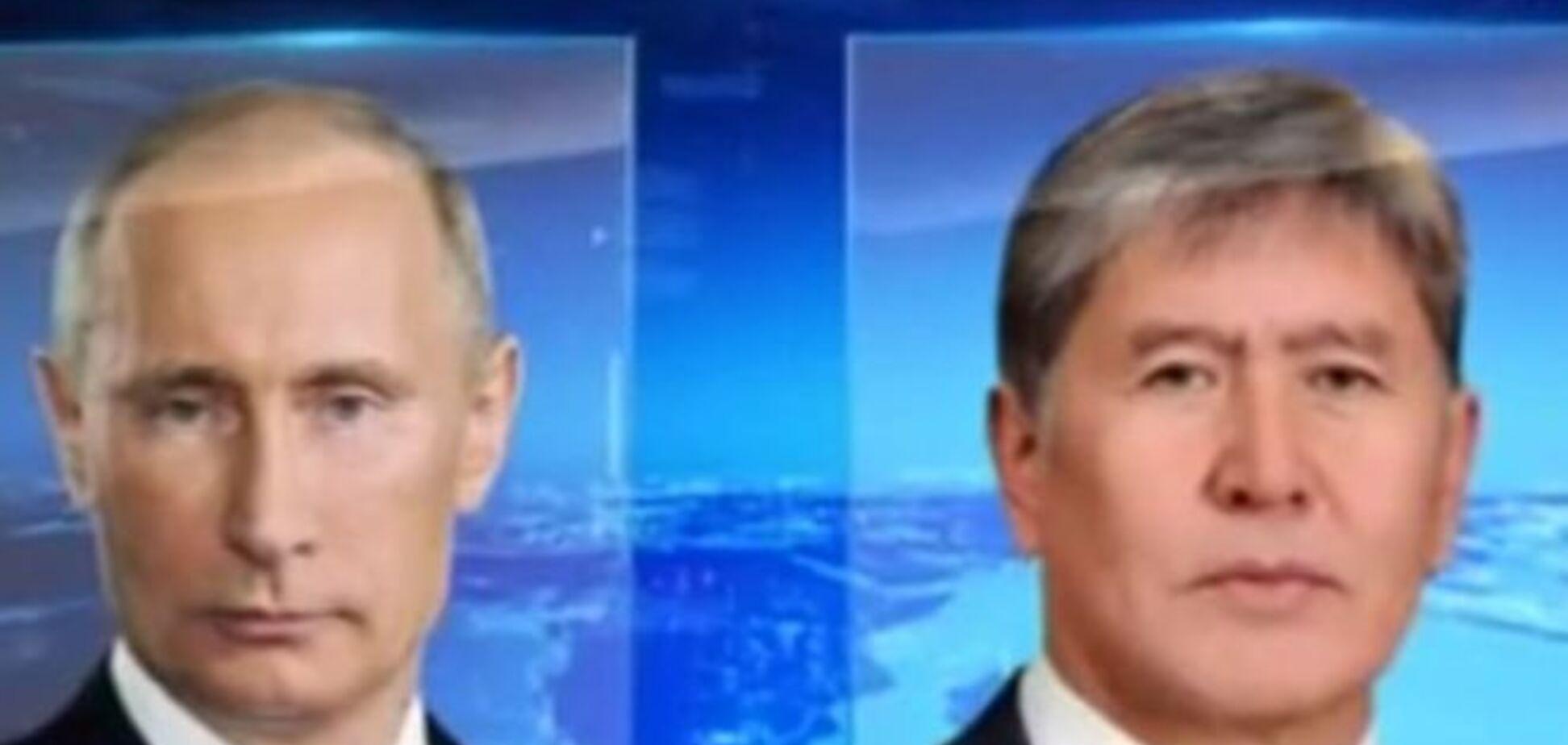 Шайтан! 'Россия 24' сообщила, что Путин уже провел встречу 16 марта: видеофакт