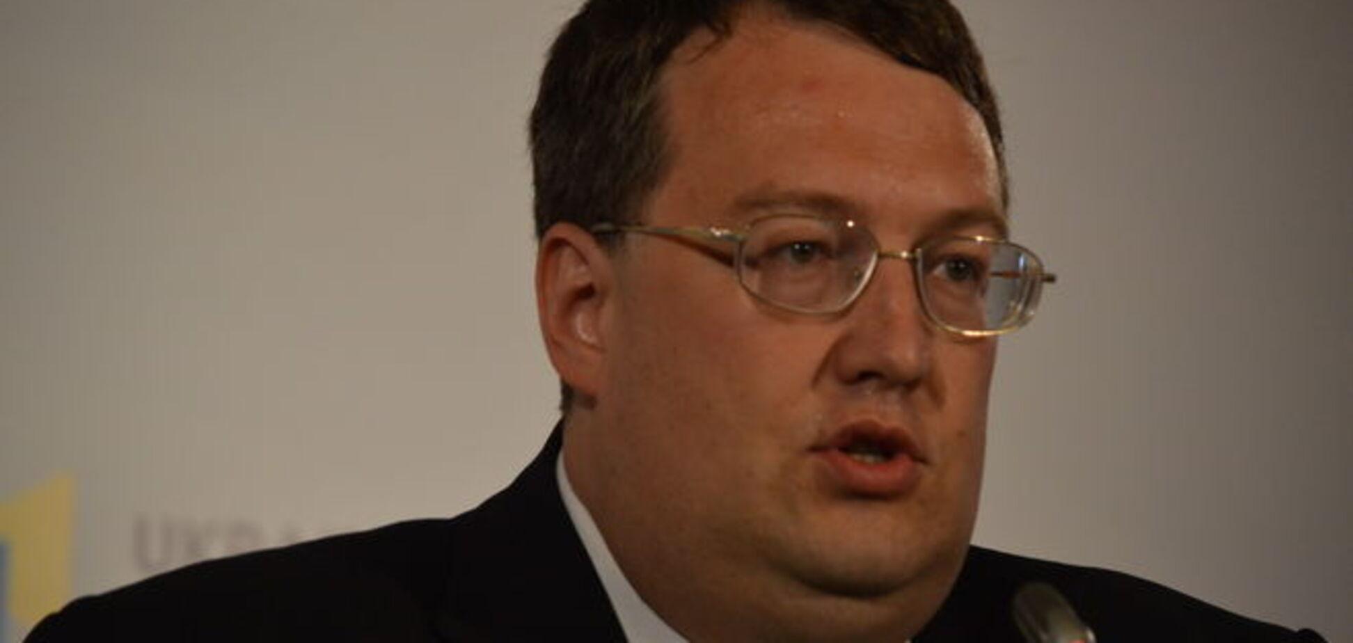 Геращенко рассказал о готовящемся фейковом протесте на Крещатике