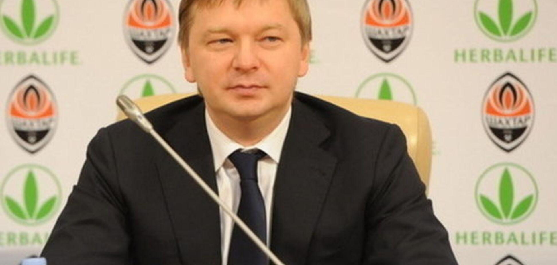 Генеральный директор 'Шахтера' назвал глобальную задачу клуба