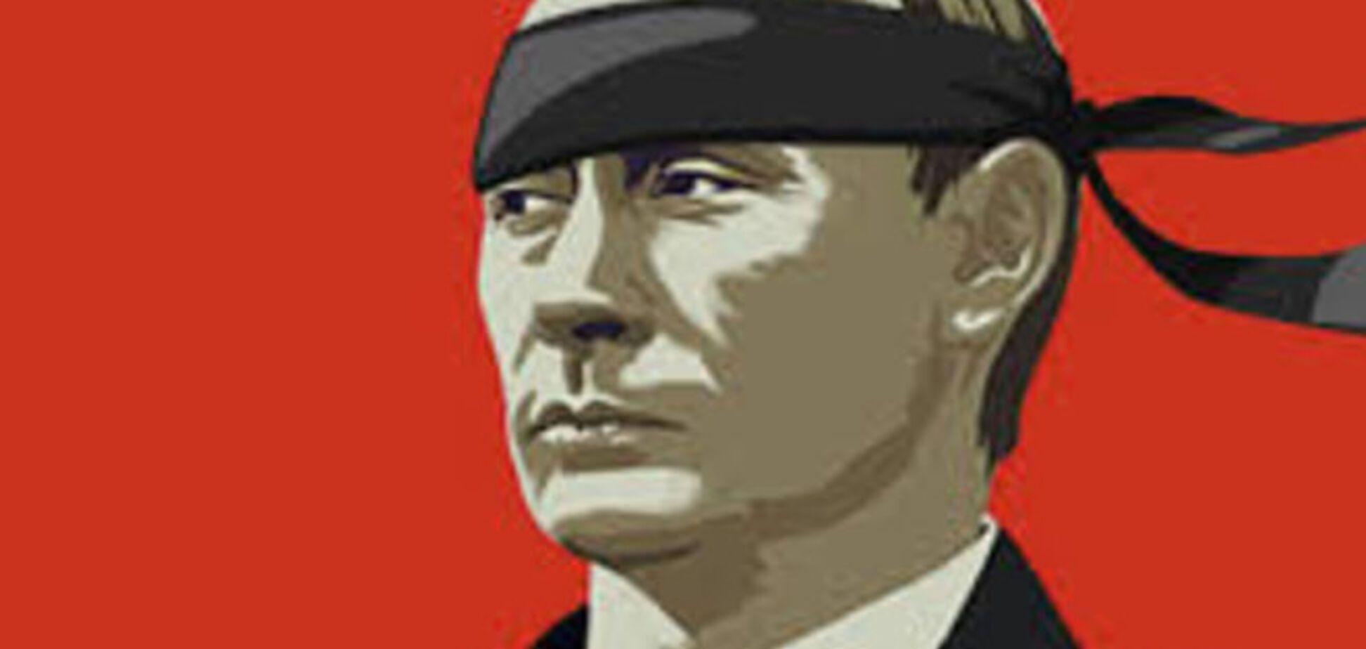 Всемирная утилизация путинизма
