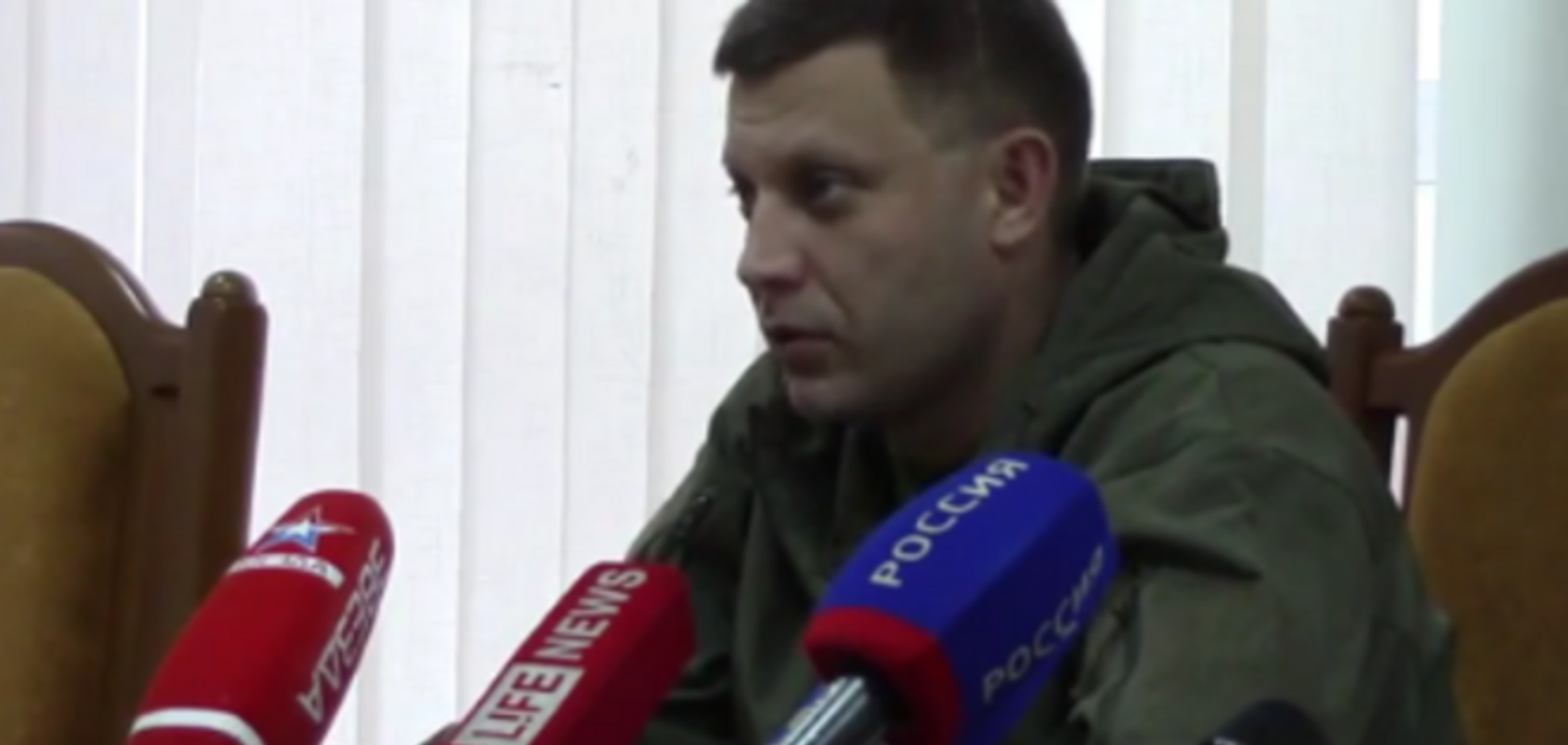Главарь 'ДНР' Захарченко 'национализирует' компанию Януковича: опубликовано видео