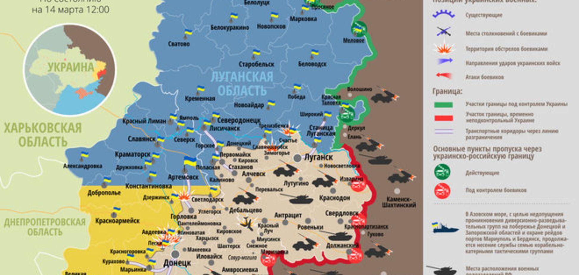Боевики сеют панику: опубликована актуальная карта АТО