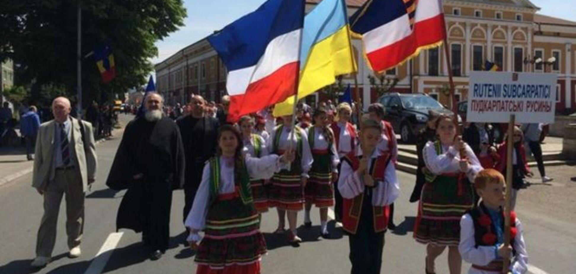 Русины Закарпатья опровергли сообщения российских СМИ о съезде