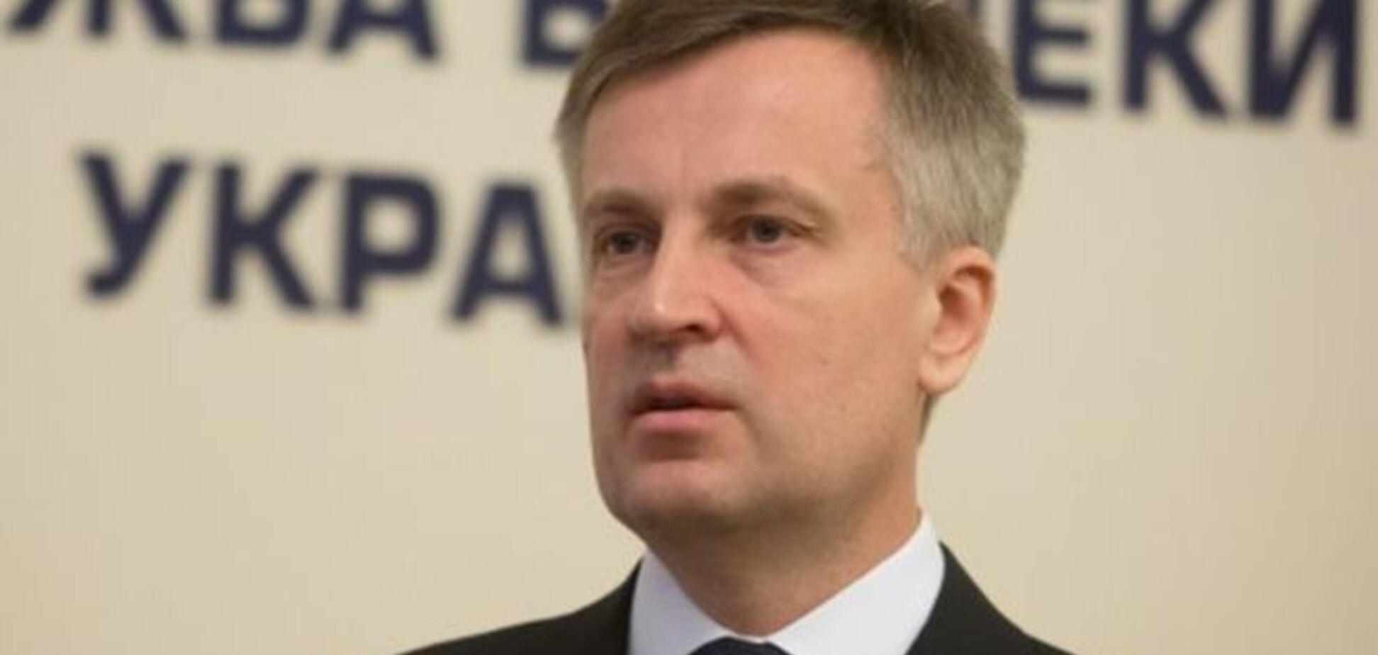 Наливайченко назвал причину потери территорий на Донбассе