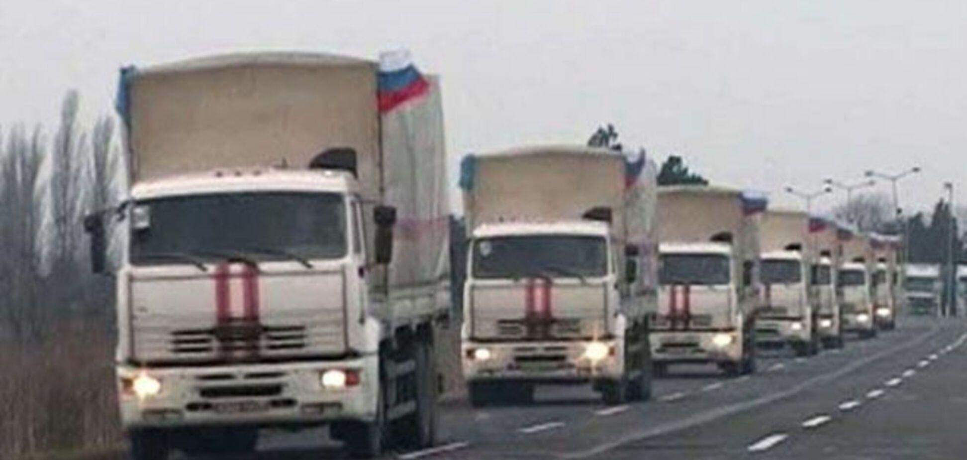 Россия грубо нарушила законы при ввозе 20-го 'гумконвоя' на Донбасс