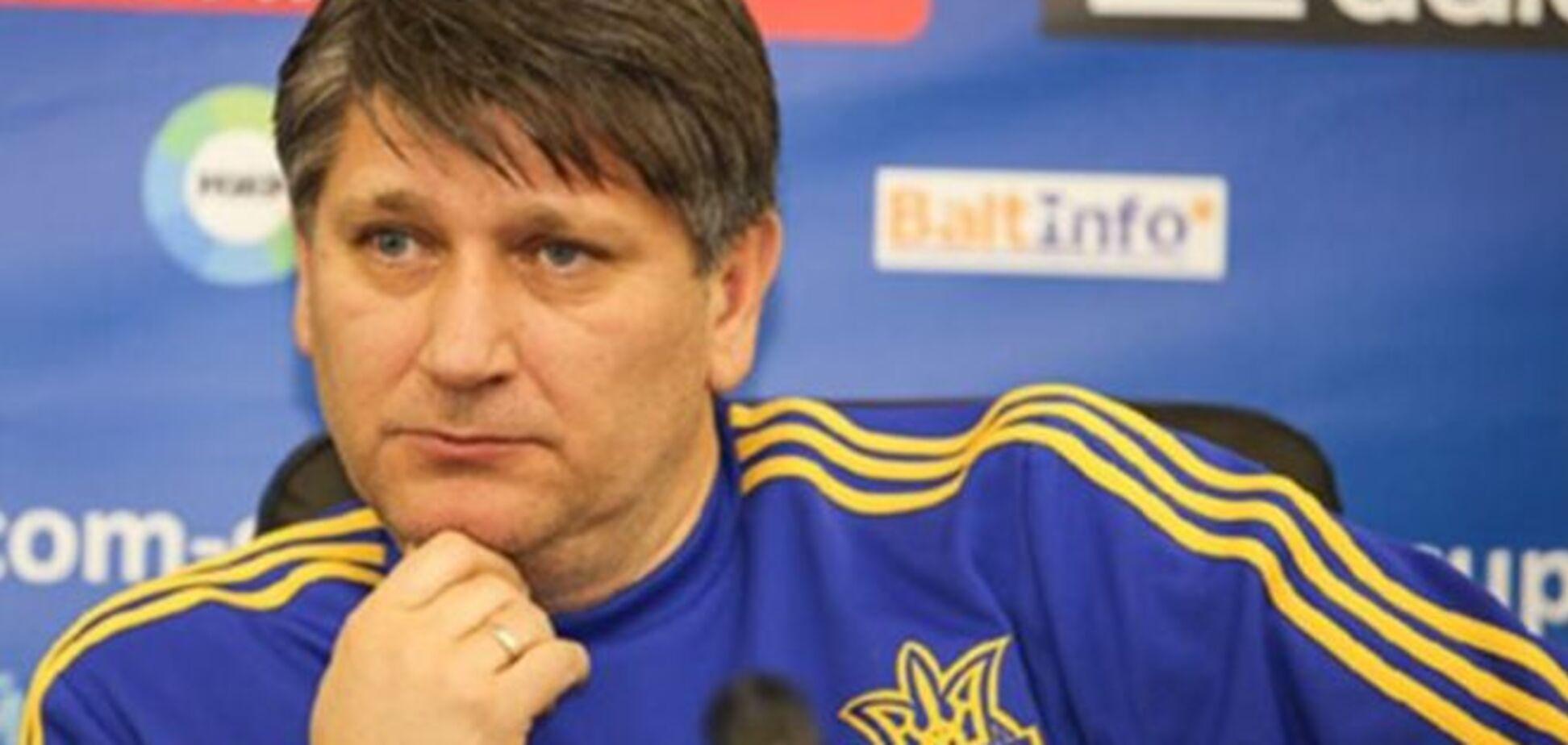 Тренер сборной Украины рассказал, как избавиться от коррупции