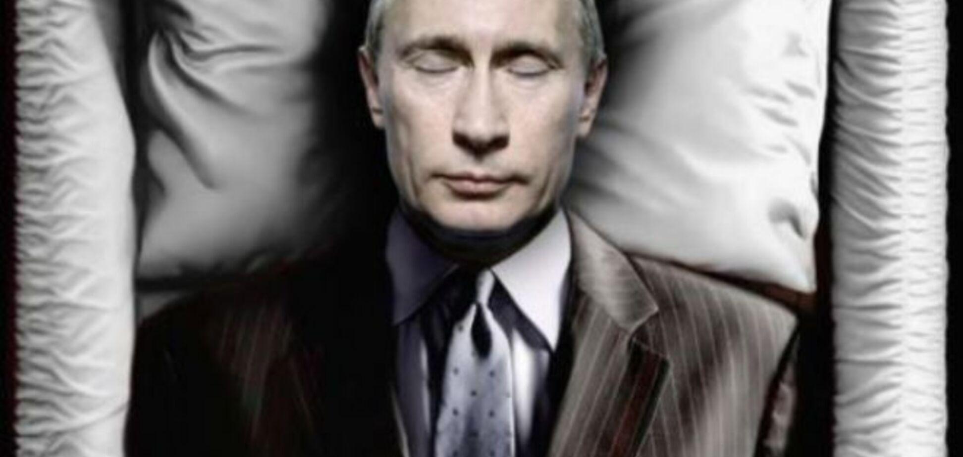'То ли помер, то ли нет…'. Появилась новая песенка о Путине: видеофакт