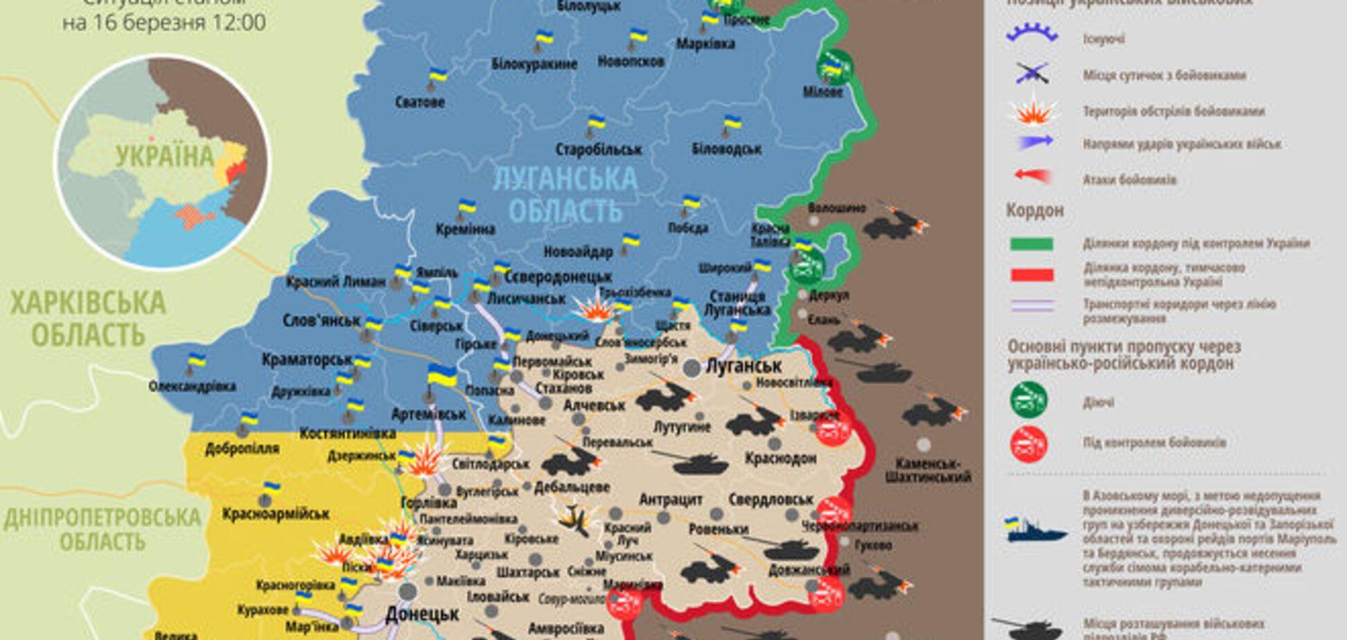 Боевики за сутки 12 раз открывали огонь по украинским военным: карта АТО