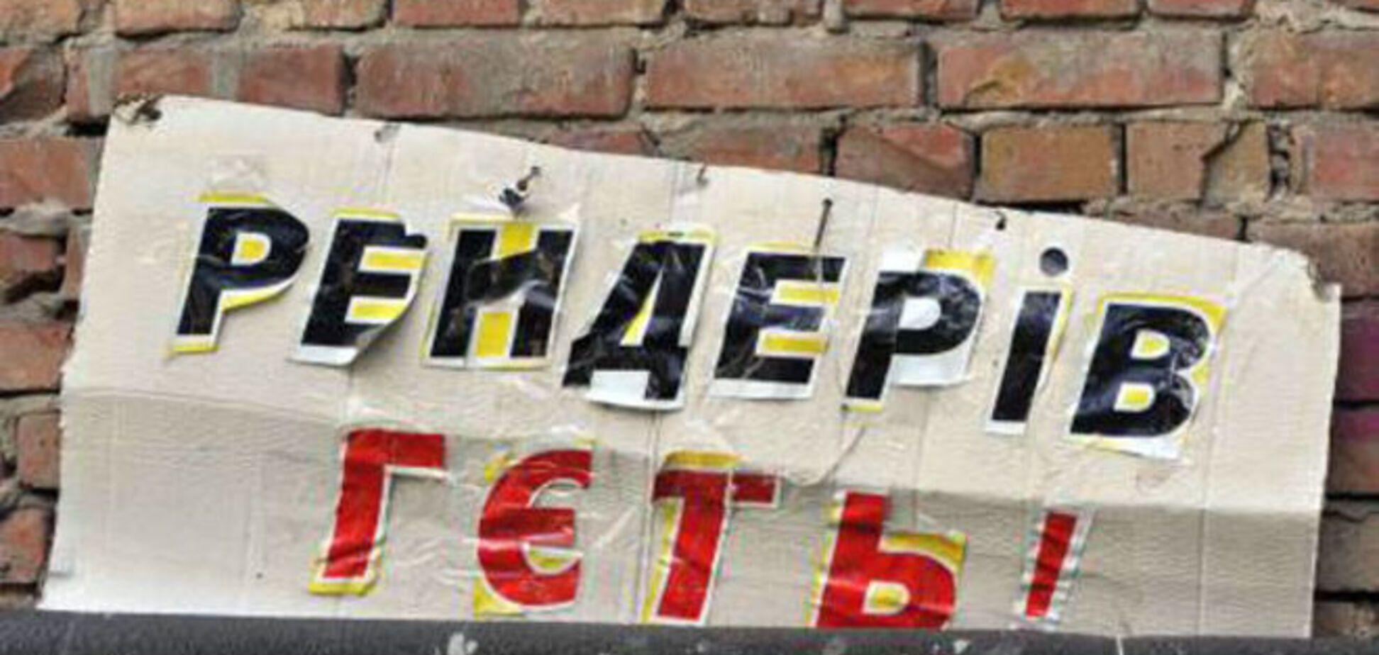 Нардеп требует провести служебное расследование в связи с рейдерством в Житомирськой области