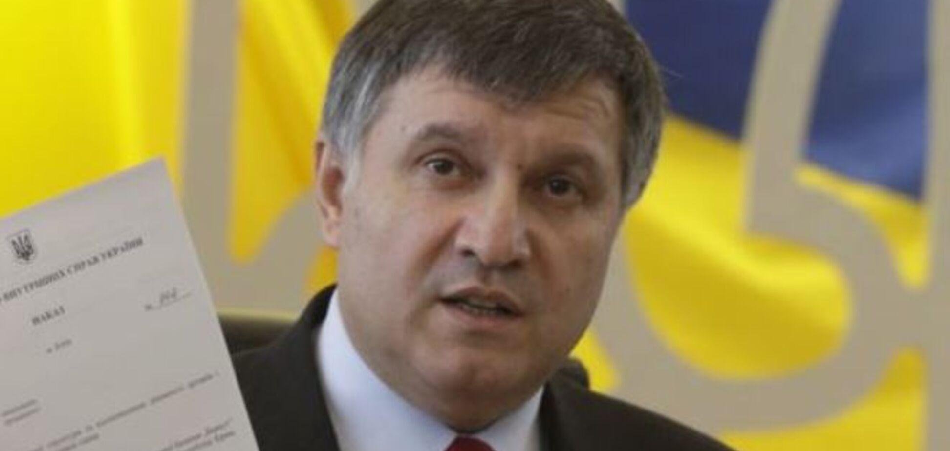 Министр-миллионер Аваков живет в государственной гостинице