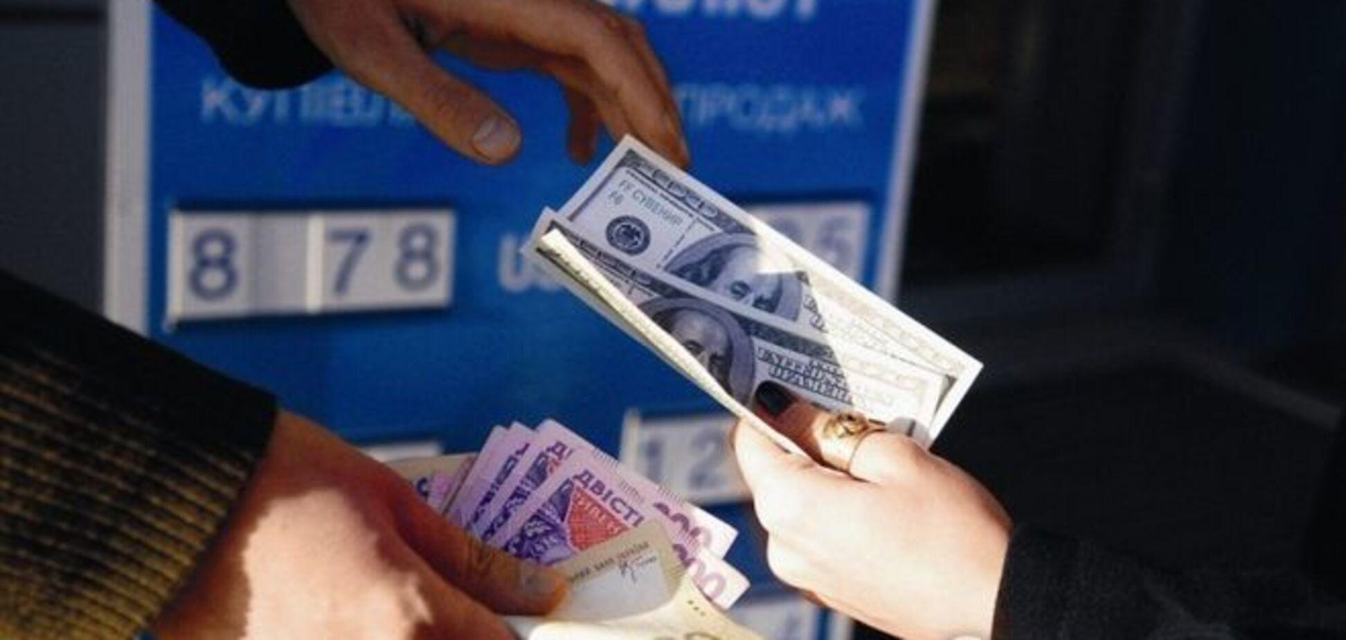 'Черные' менялы начали выслеживать киевлян с валютой