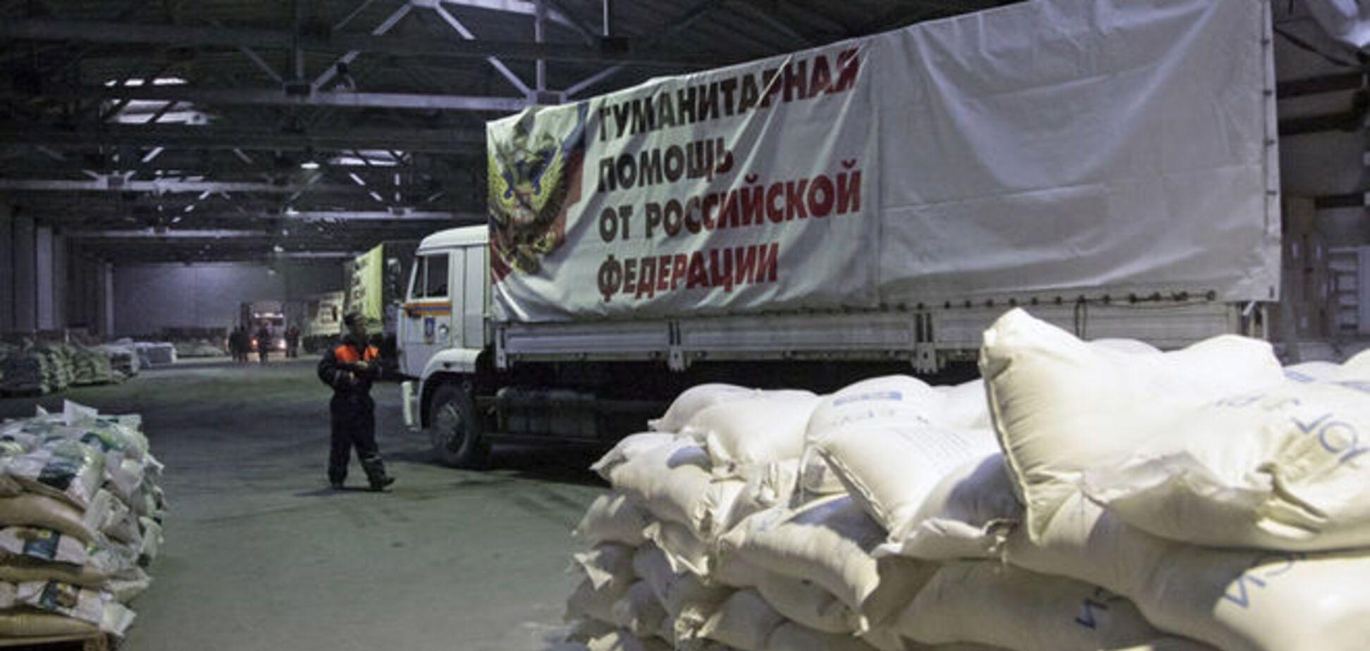 Россия спешно готовит новый 'гумконвой' для оккупированного Донбасса