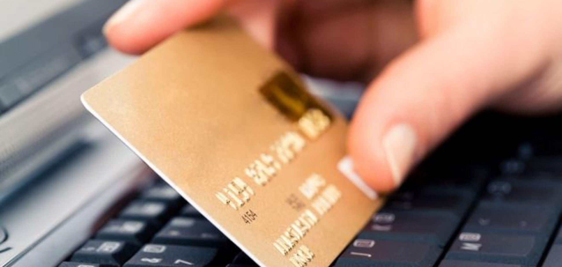 Мошенники сняли 10 тысяч с банковской карты матери погибшего бойца АТО