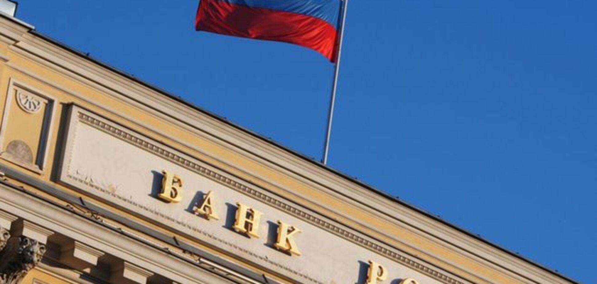 Банковская система РФ – живой труп, которому осталось недолго