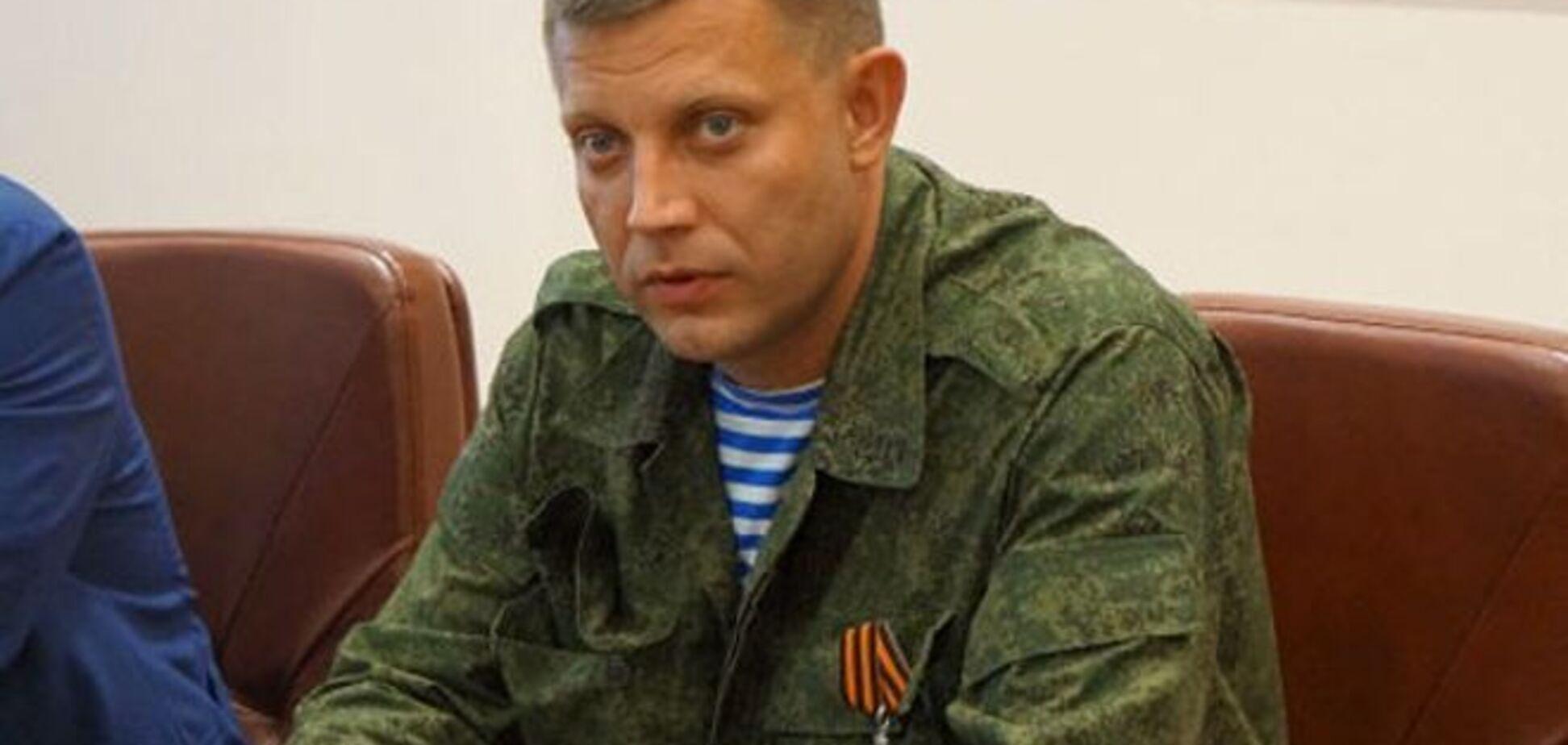 Захарченко призвал боевиков захватить Славянск и Мариуполь