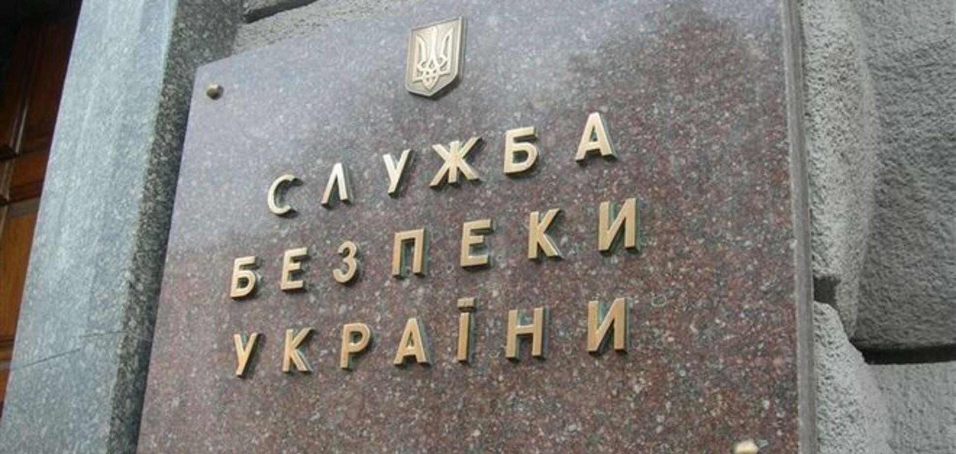 На Луганщине ликвидирована агентурная сеть спецслужб России