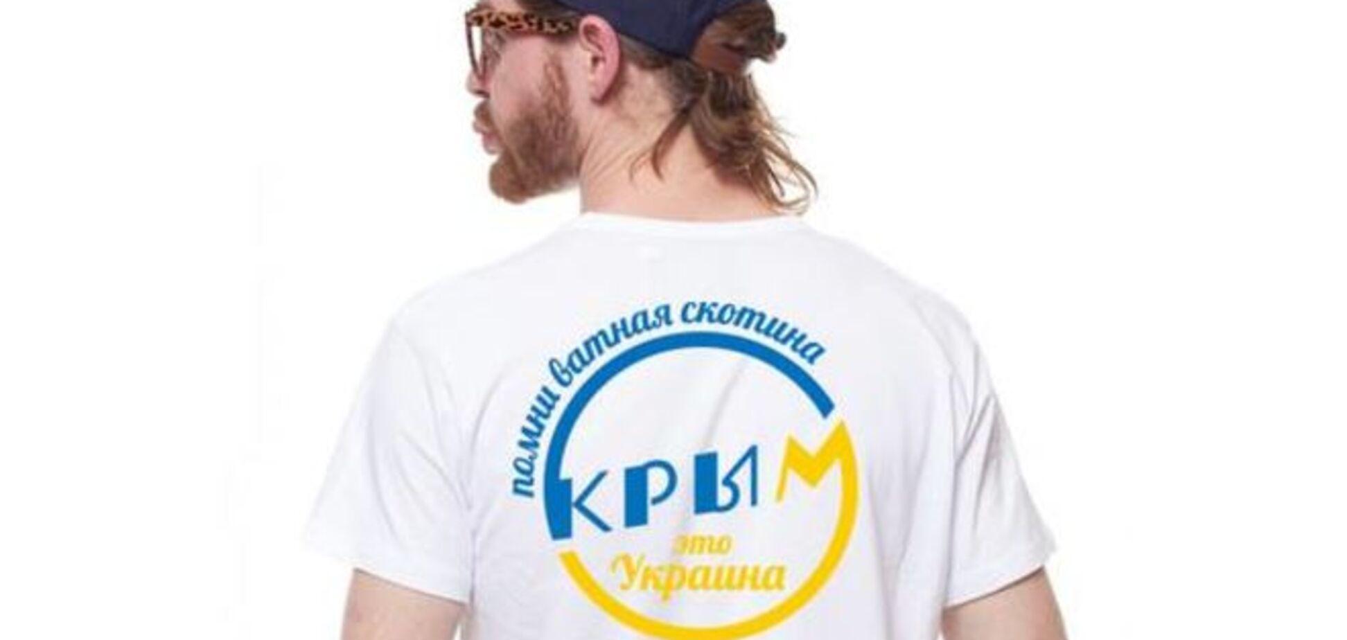 'Намкрыш': свежий логотип Крыма от Лебедева оброс фотожабами