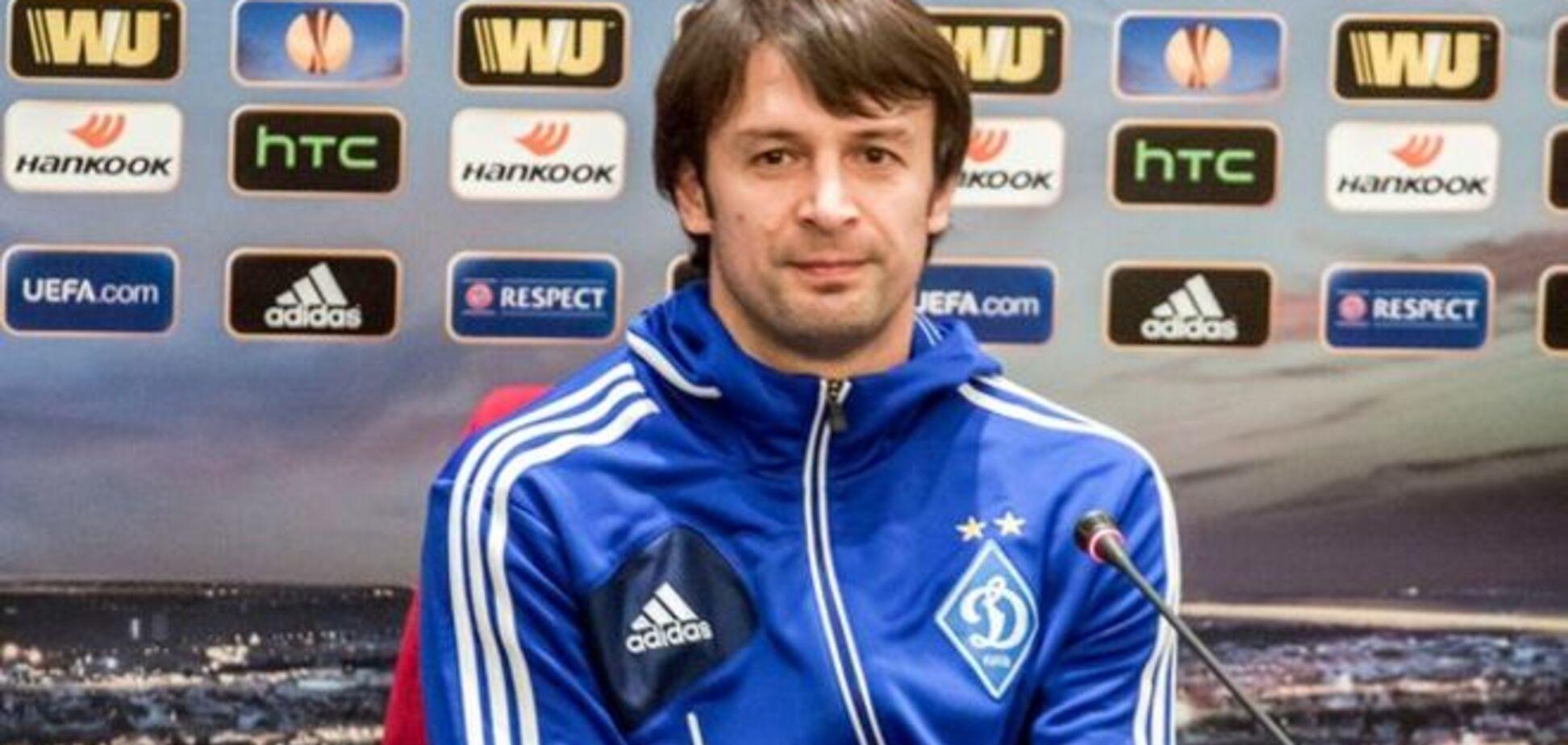 Капітан 'Динамо' розповів, як перемогти англійців у Лізі Європи