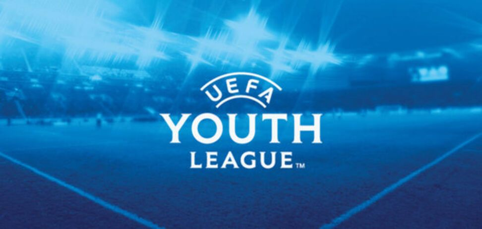 'Шахтер' узнал соперника в полуфинале Лиги УЕФА