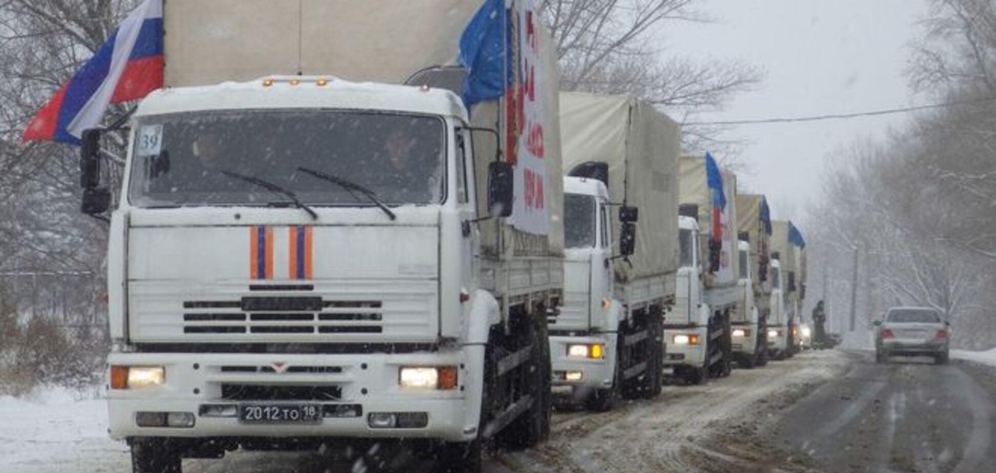 Россия отправляет на Донбасс очередной 'гумконвой'