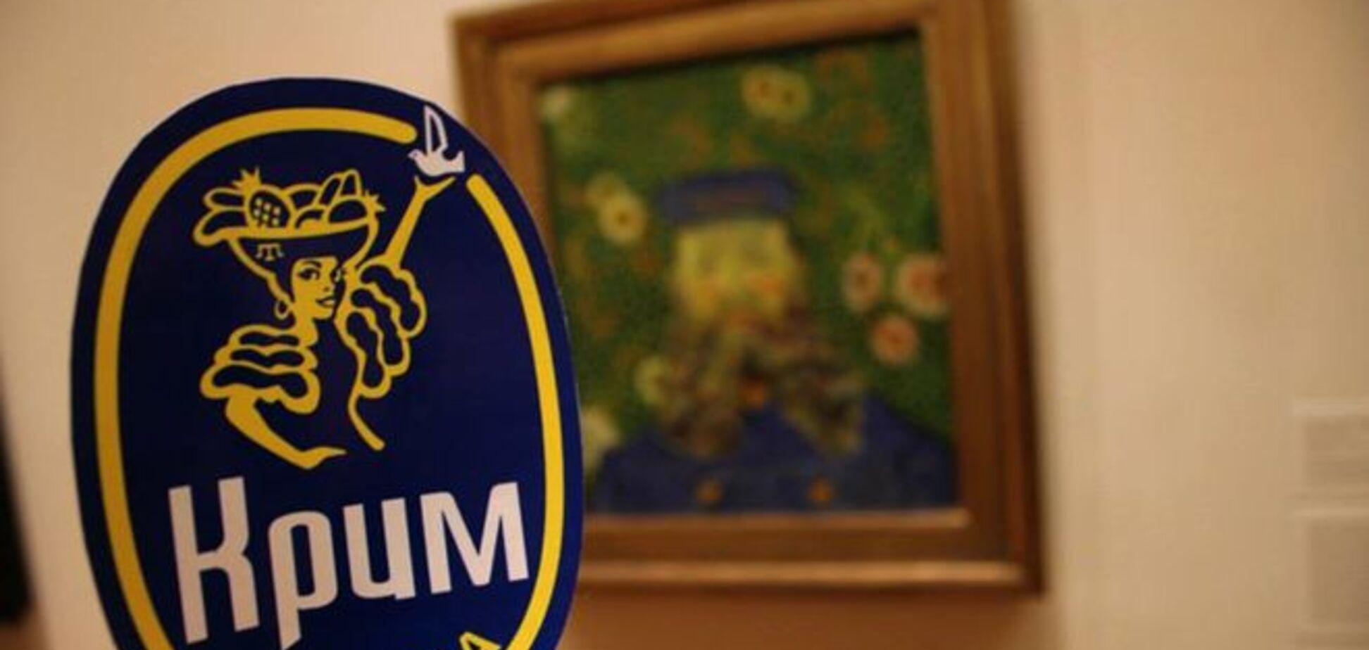 'Крым - это Украина': Жадан устроил перформанс в одном из самых известных музеев Нью-Йорка