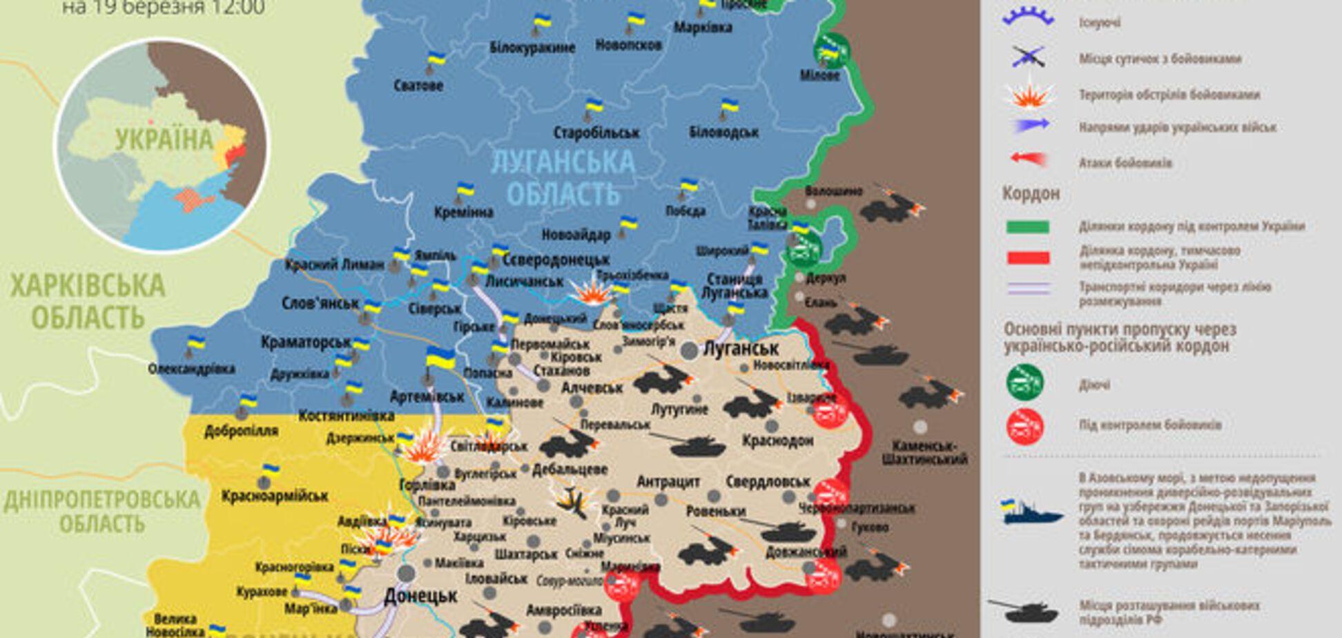 Российские военные активно готовят террористов к наступлению: карта АТО