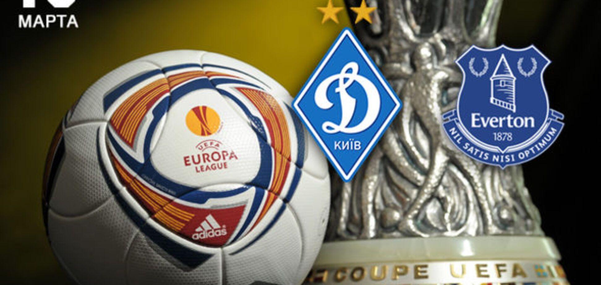 Динамо – Эвертон – 5-2: смотреть видео голов